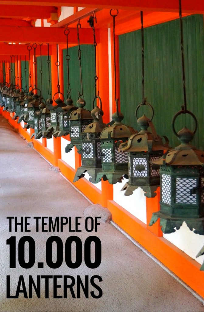 A guide to the fabulous Kasuga Taisha Shrine in Nara, Japan.