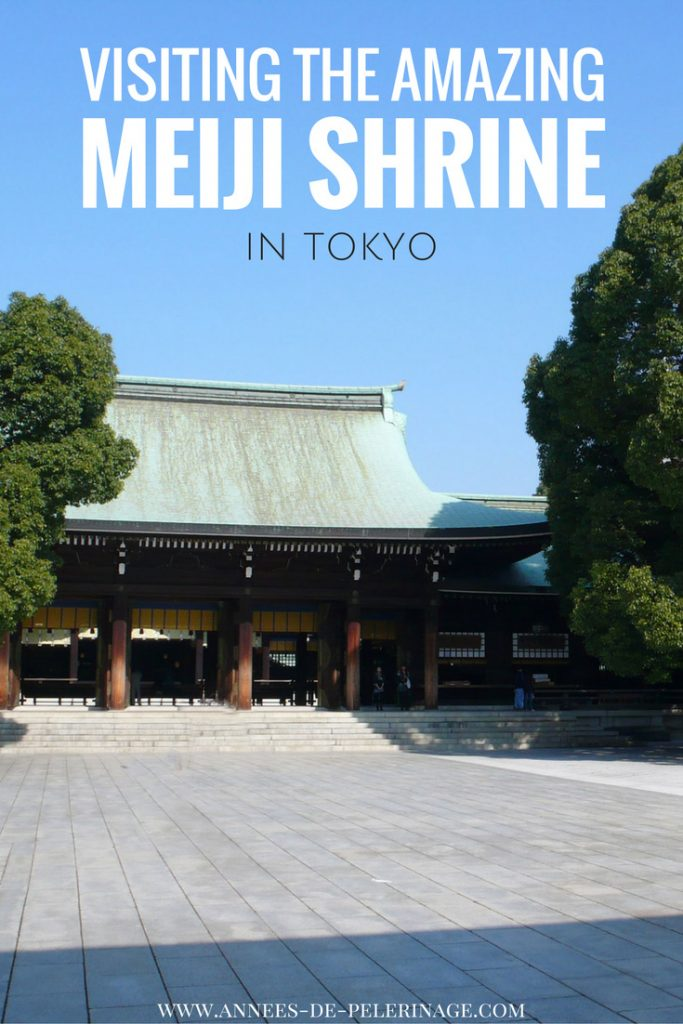 Visiting the Meiji Shrine in Tokyo is a must. It is Tokyo's largest shrine and one of the main attraction in Japan's capital. Click for more