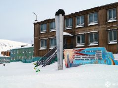 Post communist buildings in the abandoned mining town of barentsburg