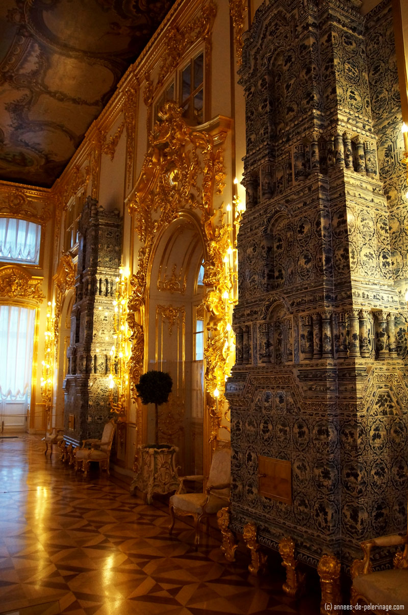 A room along the golden enfilade at catherine palace in St. Petersburg