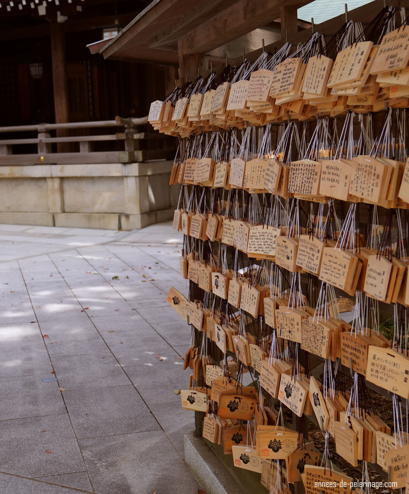 prayer tablets at meji shrine tokyo japan