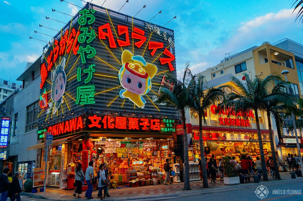 A neon lit gift store on the famous Kokusai Dori shopping street in Naha, Okinawa, Japan