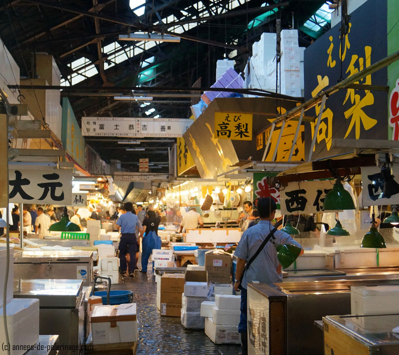 Aisles of the wholesale market at the tsukiji fish market in tokyo