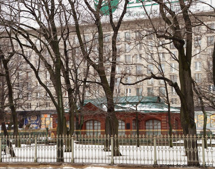 The Cabin of Peter the Great in St. petersburg, russia