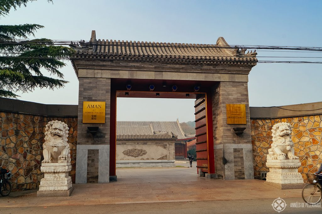 The entrance portal to Aman at Summer Palace - the best luxury hotel in Beijing