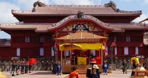 Shuri castle festival crowning ceremony naha okinawa