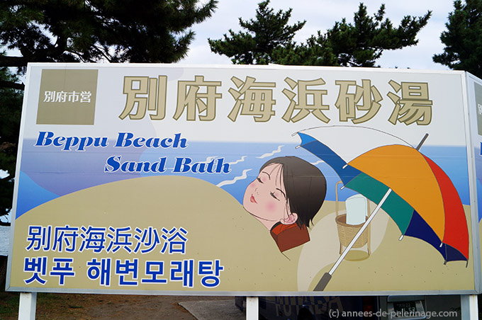 The entrance sign of the sand bath onsen at beppu beach
