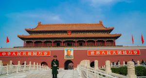 The main gate of the forbidden city in beijing - a UNESCO World Heritage site in China