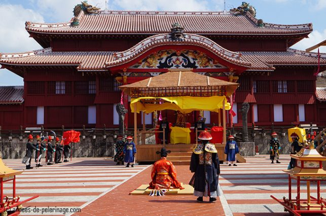 Ryukyu King enthronement ceremony during shuri castle festival okinawa japan