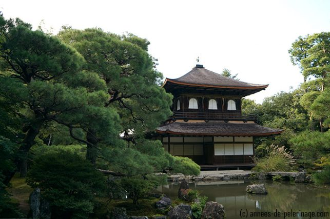 Gingaku-ji - the silver pavilion also located in kyoto and similar in style