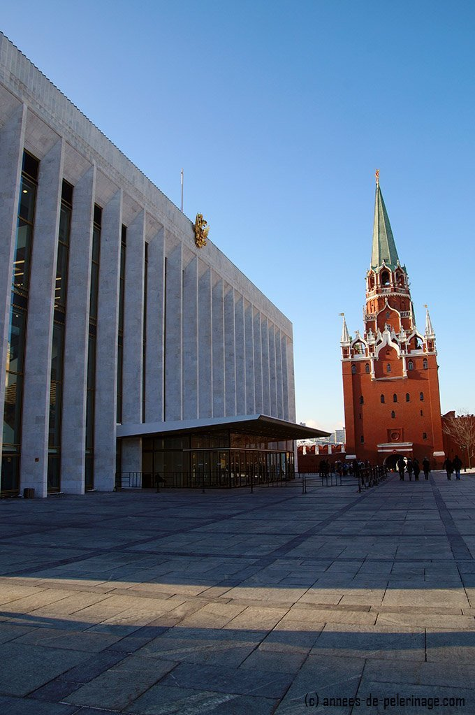 State Kremlin Palace and Trinity Tower