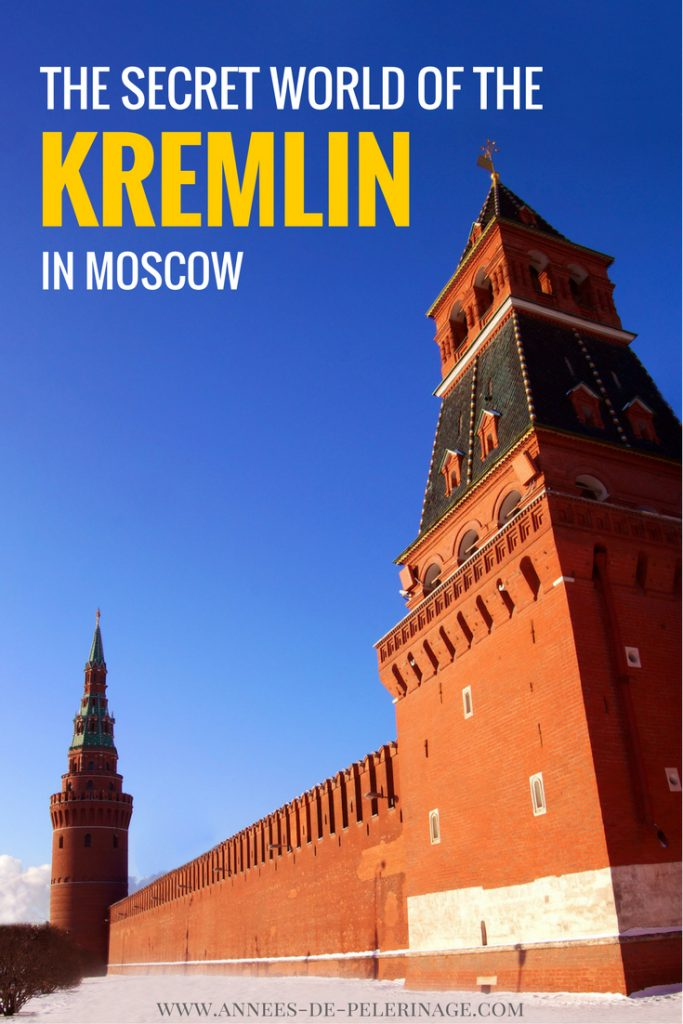 Visiting the outstanding Kremlin Museum in Moscow Russia. All you need to know to see the Kremlin. click for more information and pictures.