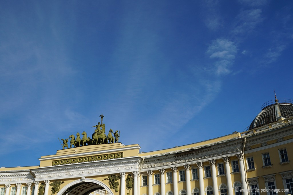 The General Staff building of the Hermitage museum in St. Petersburg