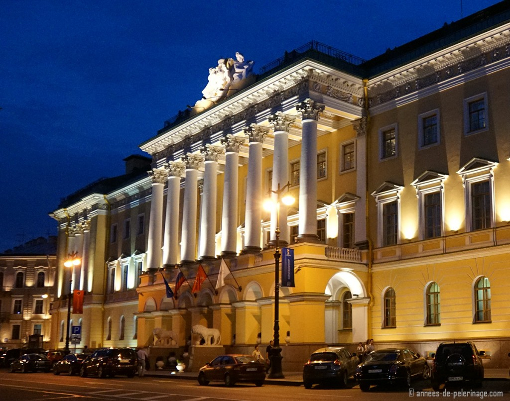 Portico of the Four Seasons Hotel Lion Palace St.Petersburg, Russia at night