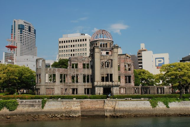 The hiroshima peace memorial in japan | pic: xiquinhosilva