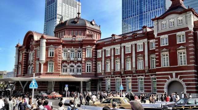 The old brick building of the Tokyo Central station