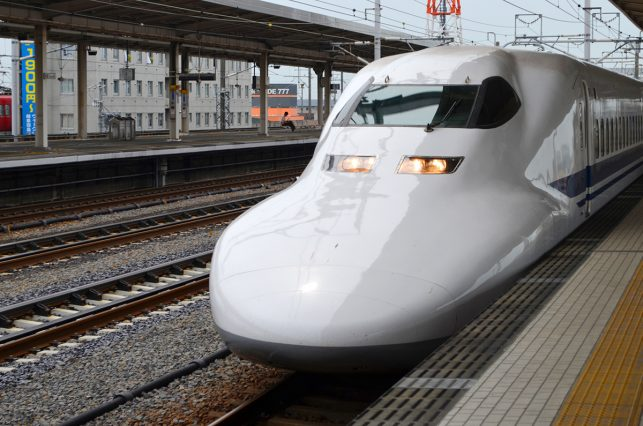 Taking the Shinkansen bullet train back to Narita airport in Tokyo at the very end of this Japan itinerary
