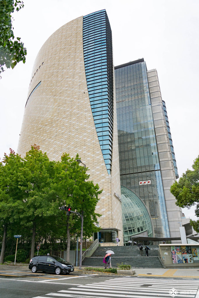 The huge building of the Osaka Museum of History