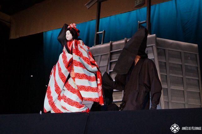 bunraku puppet theater osaka japan