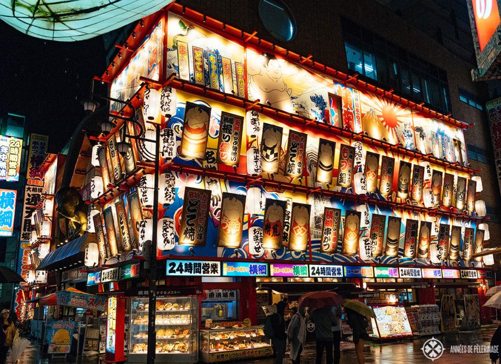 Colorful lanterns in the Shinsekai district of Osaka, Japan