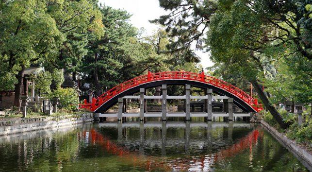 The drum bridge of the ancient Sumiyoshi Taisha in Osaka, Japan