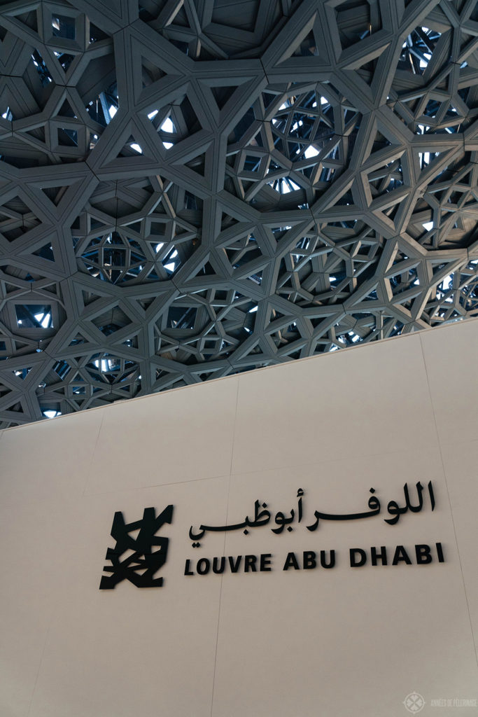 Entrance of the Louvre Abu Dhabi