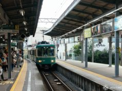 The enoshima Electric Railway line connecting Kamakura JR Station with Enoshima