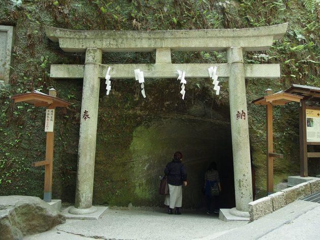 Entrance to the Zeniarai Benzaiten Ugafuku Shrine in Kamakura, Japan