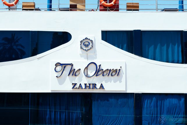 the logo of the Oberoi Zahra - close up