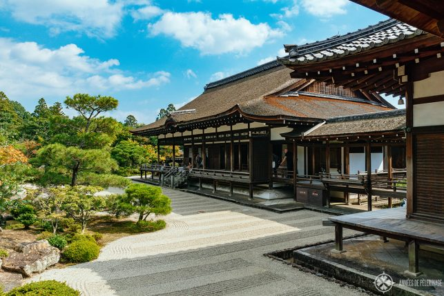 The fantastic gardens of Ninna-ji temple in Kyoto, Japan