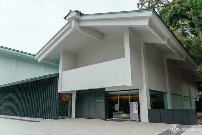 The Kasuga Taisha Museum in Nara, Japan
