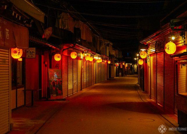 The shopping street of Miyajima at night