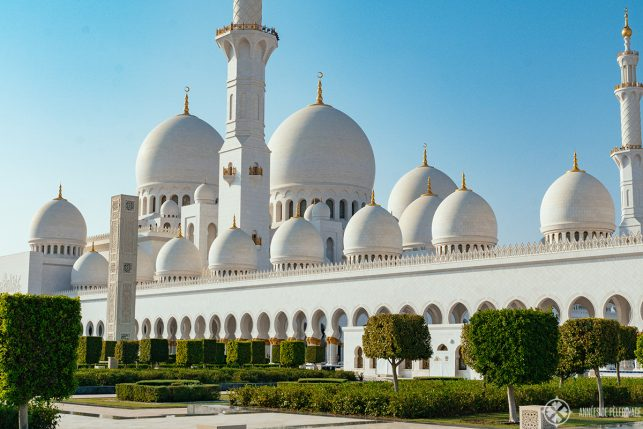 A mosque in Abu Dhabi as seen from outside