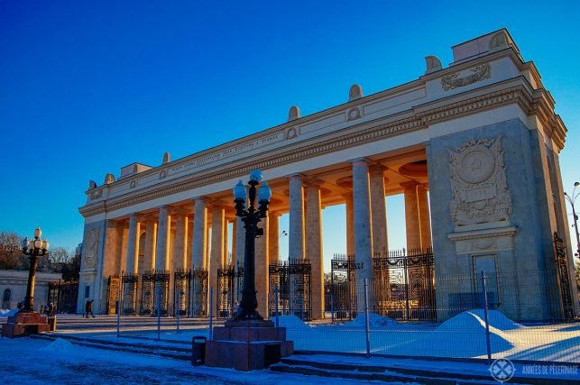 The entrance gates of the Gorky Park one of the top free things to do in Moscow, Russia