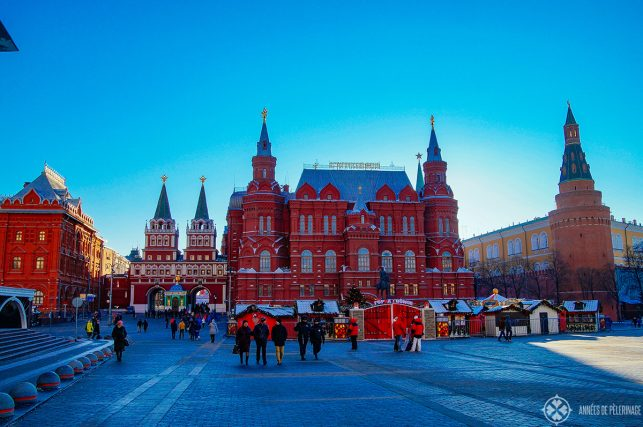 The entrance of the Red Square - one of the must-sees in Moscow, Russia