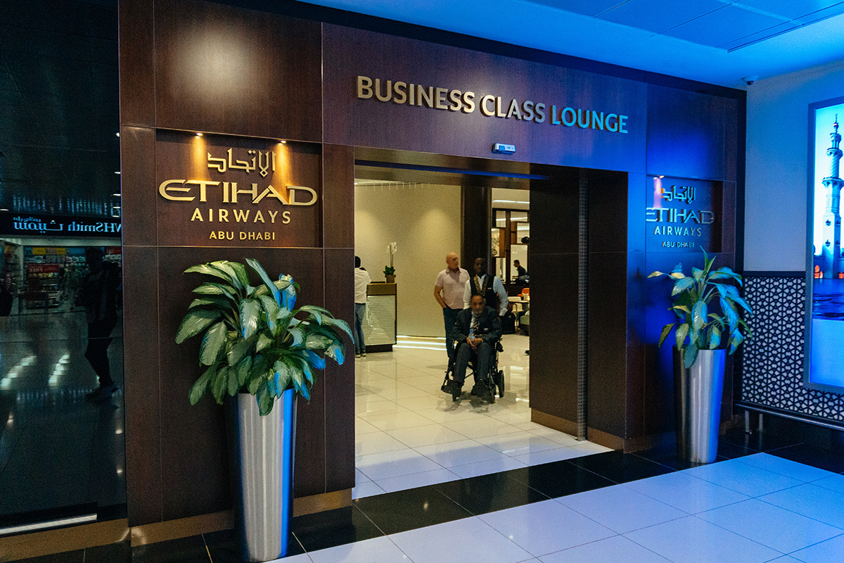 Entrance to the business class lounge in Abu Dhabi
