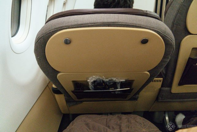 Legroom on the etihad airways short distance business class