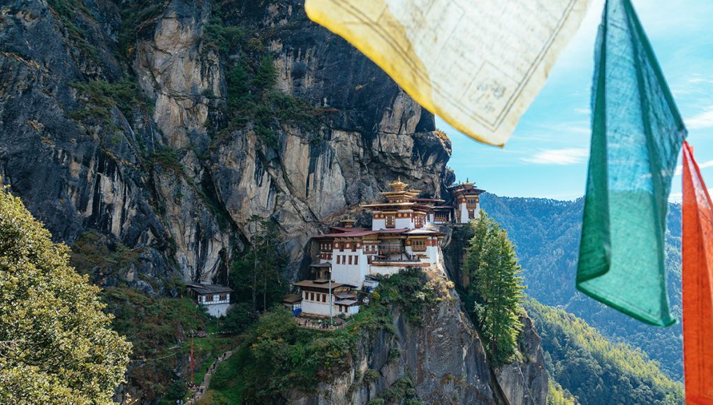The 20 best places to visit in Bhutan. A full travel guide with all the information and tourist attractions you need to plan the perfect Bhutan tour
