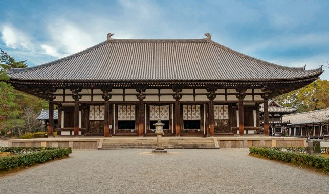 The main hall of the Tōshōdai-ji  Temple in Nara Japan