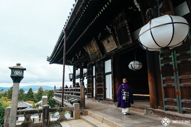 The viewing platform of the Nigatsudo temple